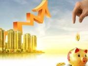 小户型的置业指南 别忘考虑投资升值潜力