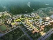 珠海中学开工、多项目进入快车道 斗门将迎来大改变