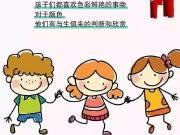 华永天澜城:彩绘小木马,重温童年乐,亲子手绘活动圆满落幕