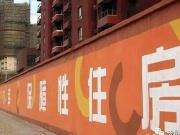 海淀中铁碧桂园共有产权项目可查询资格审核结果