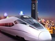 【松江又一重大利好交通规划落地】打造区域轨交大时代