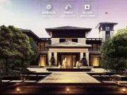 国贸天悦一一为改变松江佘山而来,谁结束了上海豪宅拼面积时代?
