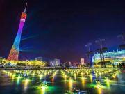 """比肩""""小蛮腰"""" 金山湖会成为第二个珠江新城吗?"""