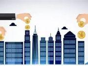  海南·儋州2017下半年房产投资趋势分析