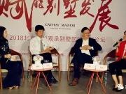 北京新规之下,别墅区如何借势区域增长