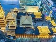 """上海""""富人区""""在售新房剩4盘 华侨城单价卖出19万/平米"""