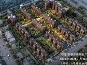 延庆区的天润·和丽嘉苑共有产权住房项目,将于1月20、21、22日进行集中选房