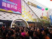 抢先看!惠城竟有均价8500元\/㎡的小高层住宅?