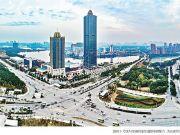 无问西东,国家战略的城市担当,建设宜居宜业的武汉后花园