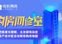 奥园拿下江高城区政府储备地块,最开心的却是另一个项目!