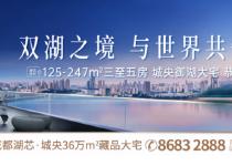 2021年,10万+成了广州大平层的新名字!