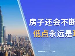 投资69800元可赚1040万元5人正在北京参预传销被公诉