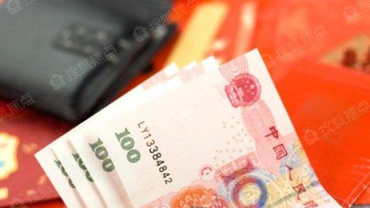 青岛一季度人均可支配收入11520元 这钱在哪儿能买房?