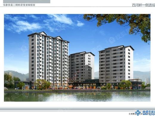 书香华庭二期修建性详细规划 批前公示