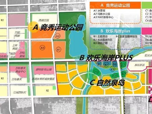 华侨城进驻保定 重磅配套落地体育新城 保定西部配套升级