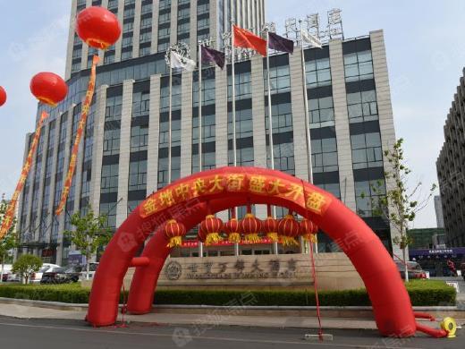 5月12日金地•中央大街在世贸万锦大酒店荣耀开盘