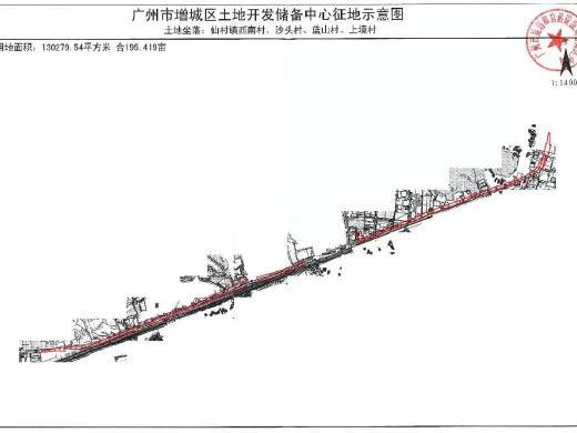 增城经济技术开发区仙村园区要来了?仙村镇再征地195亩!