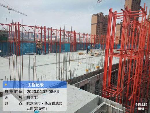 哈尔滨停工复产有序推动中 大年夜牌房企4盘施工进度暴光