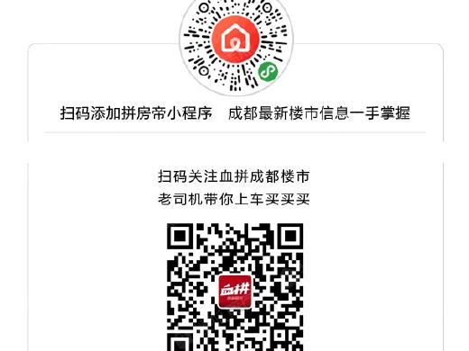 首批国家全域旅游示范区名单公示 都江堰入榜