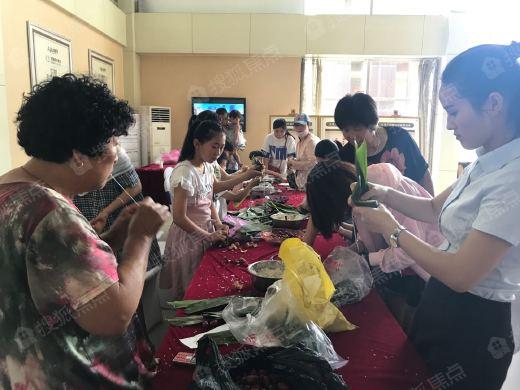 浓情粽香 和谐社区 ——义乌·太阳城举办庆端午节活动