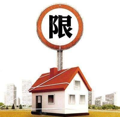 南昌三限房申购在即 12个项目周边房价几何?