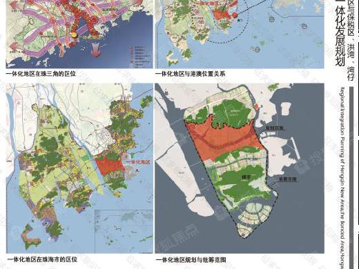 打造珠海城市新中心 一体化区域优势渐显