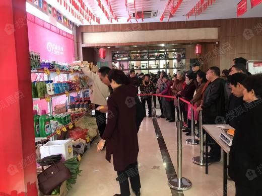 双十一优惠价不如鲁商半价超市,活动两天圆满结束!