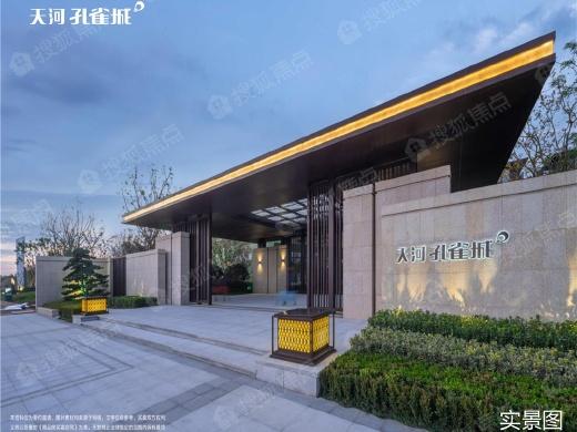 天河孔雀城用真诚物业服务创造美好生活