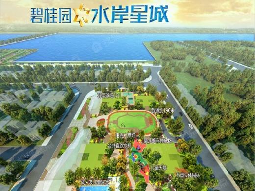 碧桂园水岸星城:雄踞横沥中心区 地段还是地段!