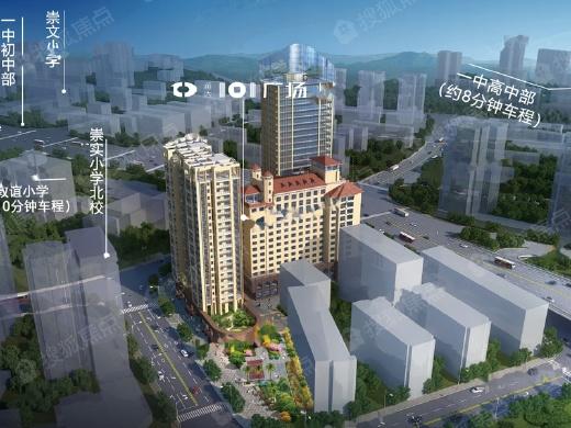 旅居综合体 城市新高度