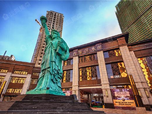 哈尔滨人正在恢复买房节拍 最低8折优惠强势来袭