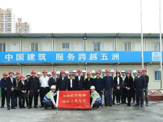 以党建促项目生产 中海哈尔滨公司超英廉洁文化进项目启动会召开