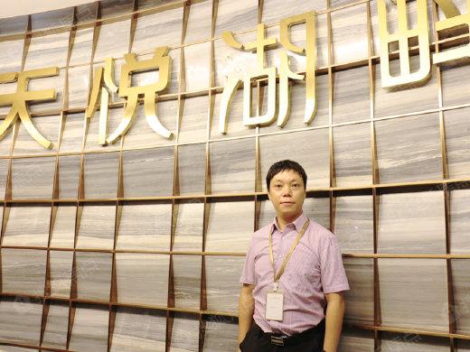 专访范永毅:用品质说话 天悦湖畔打造CBD公园里的家