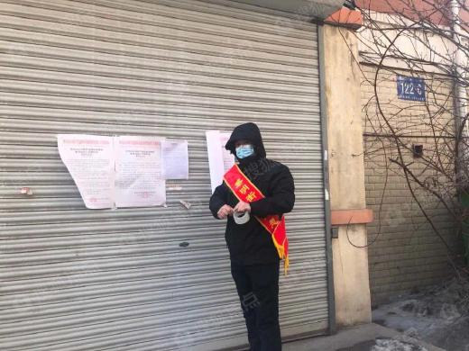 党旗在防疫一线高高飘荡——龙创集团党员下沉社区联防联控