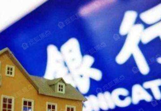买房办了30年贷款,还多少年后再一次性还完利息更少?更合适?