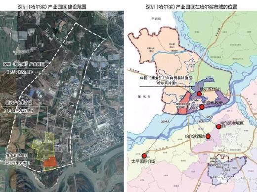 哈尔滨宝能城领衔区域生长 深哈家当园再迎百亿级项目