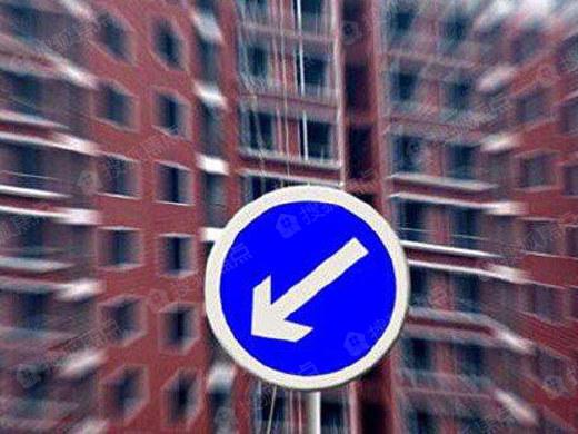 房地产行业拐点似已来临 降价促销是房企最后杀手锏