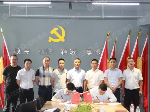 中朵集團與中交一公局一公司項目總承包簽約儀式圓滿成功