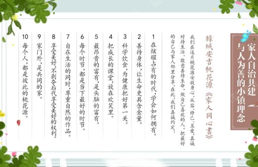 2019最新【绿城安吉桃花源】售楼处—【安吉桃花源】官方发布