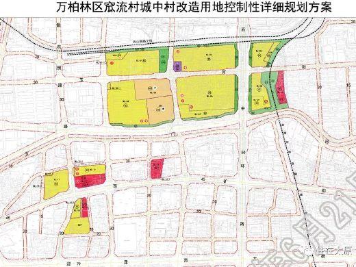 """千亩大盘!太原又一""""土豪村""""规划公示 西山片区成""""新热点"""""""