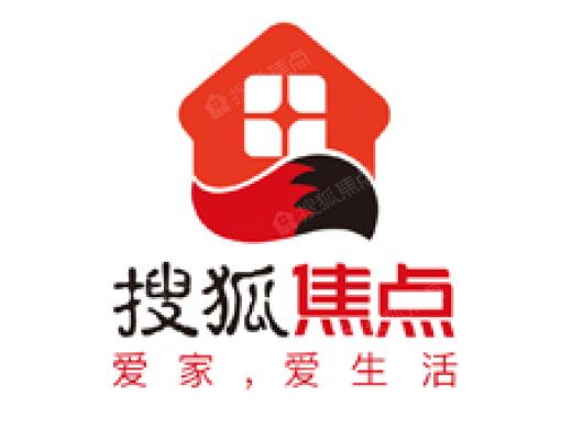 江西慧谷置业底价拿下新建区一宗商住地 住宅限价8300元/平