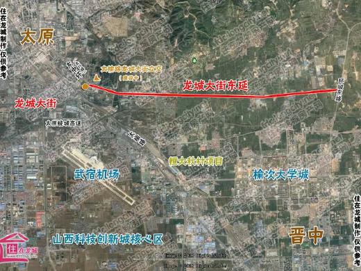 晋中城市连接太原的又一条主干线即将通车