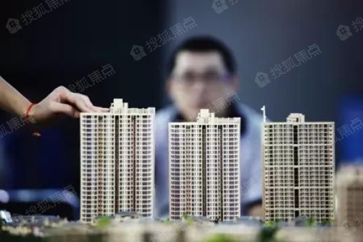 两年看了不少于100套房子,最后连郊区的房子也买不起!有一种