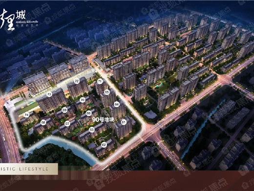 嘉兴南湖区——绿地【新里城】——营销中心