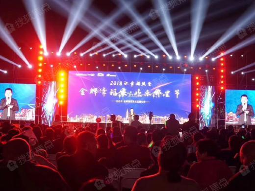 金辉社区文化再升级,助力西安打造文化之城