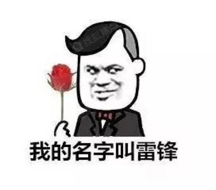 快来捡漏!超低价抢占郑州市区好地段楼盘!