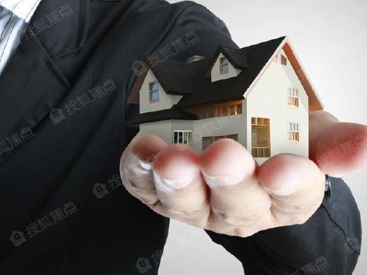 在乌鲁木齐买房,如何避开那些不好的楼层!