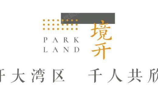超1000人挤爆!一座蕴含苏州神韵的天空之境示范区,惊艳惠州