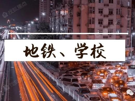 地铁、学校、快速路…西安城建大爆发,你家门口有吗?