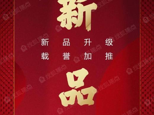 翡翠世家项目5月15日成功举办消防演练